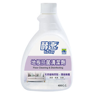 Floor Cleaning 400ml