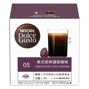 雀巢咖啡美式經典濃郁咖啡膠囊-128g