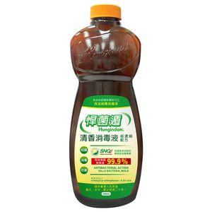 Hungindon Antibacterial Liquid