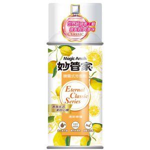 Air Freshener Spray  Lemon
