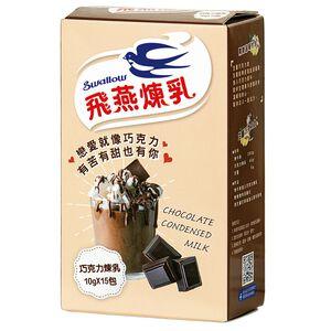 Condensed Milk-Chocolate