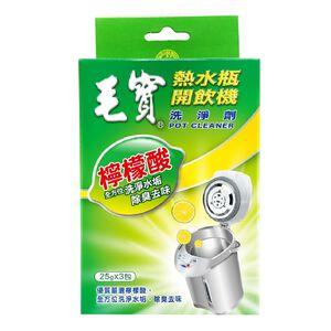 E-Z-ST Pot Cleaner