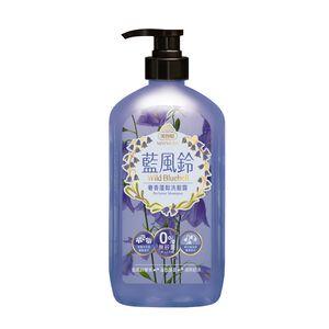 Maywufa Wild Bluebell Perfume Shampoo