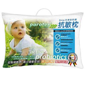 支撐型防護抗敏枕