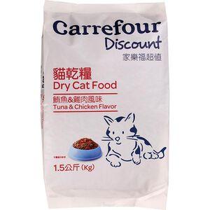 D-dry cat food 1.5kg