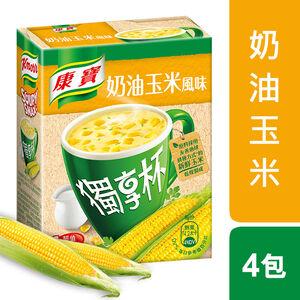 【康寶】新奶油風味獨享杯玉米