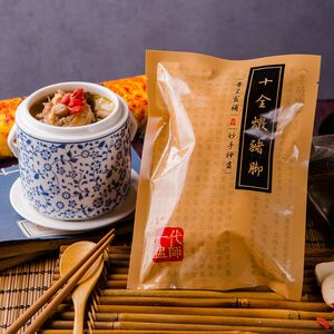 Chinese medicine Pork Knuckle soup