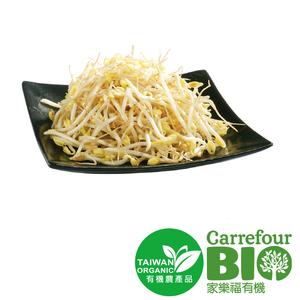 家樂福有機綠豆芽(每包約200克)