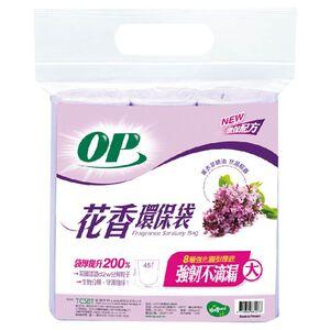 Fragrance Sanitary Bag-L