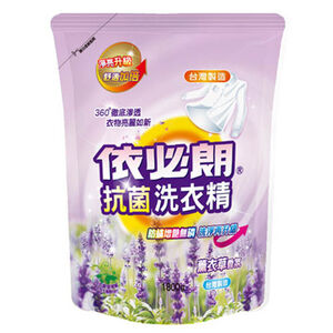 依必朗抗菌洗衣精補充包-薰衣草-1800g