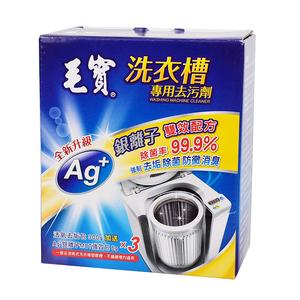 Mao Bao Washtank Cleaner