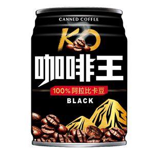 KO 咖啡王黑咖啡 Can240ml