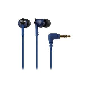 鐵三角ATH-CK350M耳塞式耳機