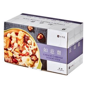 十方苑-如意齋(奶素)-每盒約950克