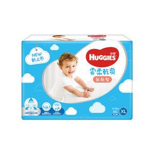 Huggies T3 Diapers XL
