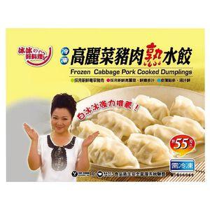 Bin Bin Frozen Pork Dumpling