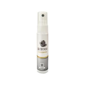 Silver bullet 900 antibacterial spray