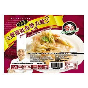 金品亞斯堤雙醬鮭魚筆尖麵