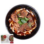 晶華冠軍牛肉麵(紅燒), , large