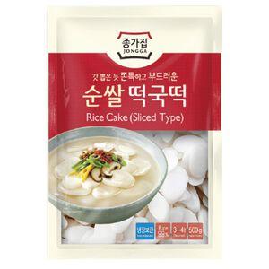 Rice cake(slice)