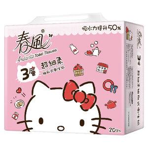 Hello Kitty 3ply Toilet Tissue