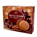 盛香珍濃厚巧克力風味法國酥, , large