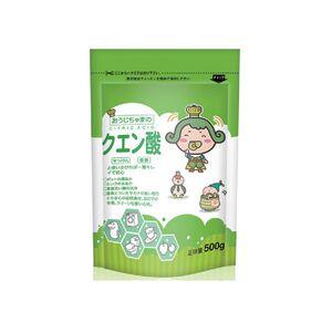 TT-detergent500