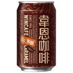 韋恩焦糖咖啡can 320ml, , large