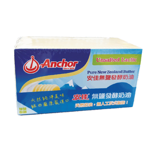安佳無鹽發酵奶油