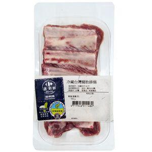 CQL Pork Floating Bone