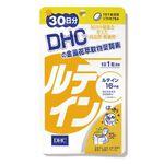DHC金盞花萃取物葉黃素(30日份), , large