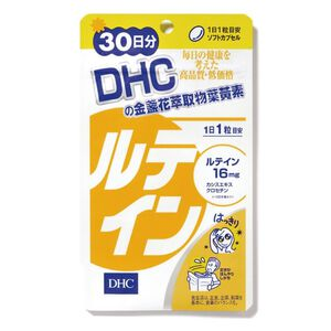 DHC Marigold Extract Lutein(30 Days)