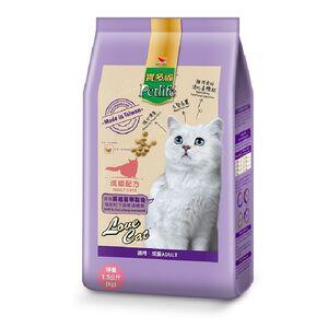 寶多福LOVE CAT成貓1.5KG
