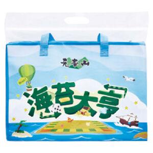 Motomotoyama Seaweed Board game