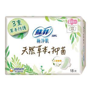 Sofy Herb anti-bac Freesia 23cm18P