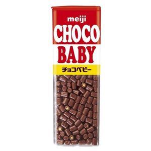 明治代可可脂chocobaby牛奶巧克力(管狀)