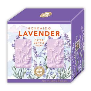 Hokkaido Lavender Soap