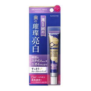 Ora2 me極緻璀璨亮白護理牙膏-沁香薄荷-17g