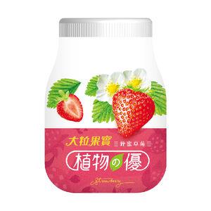 Herb-U Yogurt-Honey Strawberry