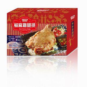 Futong Spiced Chicken