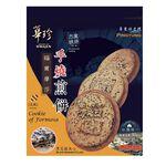 Hwajen handmade sesame cookie, , large