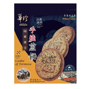 Hwajen handmade sesame cookie