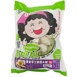 OEC Vegetarian dumplings