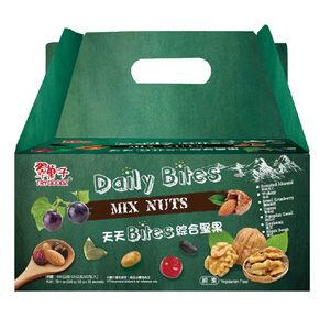 TRYGOODZ-Daily Bites(Mix Nuts)