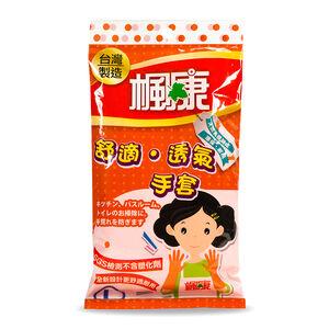 Fong Kong Comfort gloves(L)