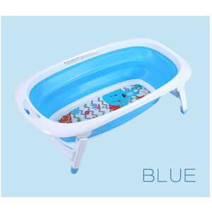 【寶寶用浴盆】Vibebe折疊浴盆
