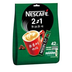 雀巢咖啡二合一無甜原味-11gx42