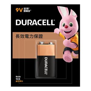 Duracell Alkaline battery-9V*1