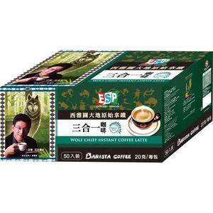 ESP 3 in 1 Latte 50 pcs