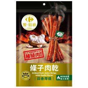 C-Grilled Pork Jerky Strips with Garlic